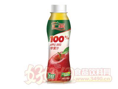 汇源100%苹果汁300ml