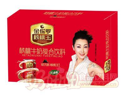 金保罗核桃王-核桃牛奶复合饮料240ml×20罐