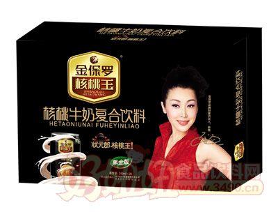 金保罗核桃王-核桃牛奶复合饮料黑金版