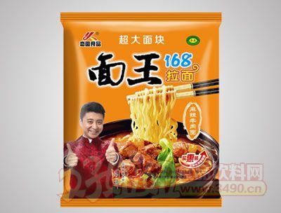 面王168麻辣牛肉面