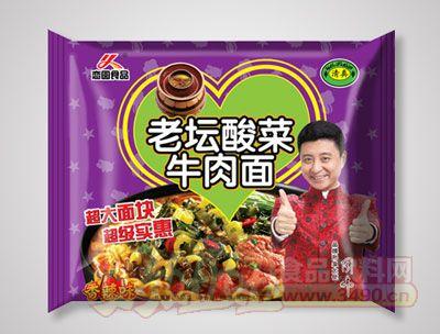 面王老坛酸菜牛肉面
