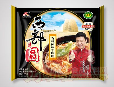 惠生圆西部三味圆香辣菌汤味