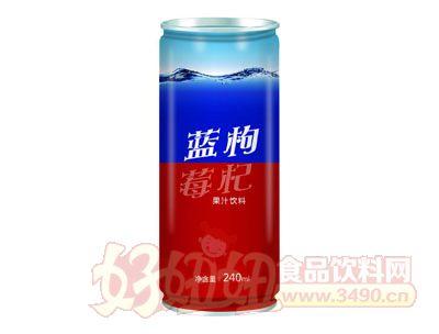 烟台江中蓝枸果汁饮料240ml