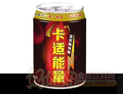 卡适能量维生素饮料250ml