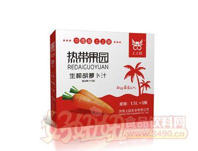 热带果园生榨胡萝卜汁