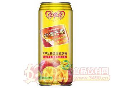 喜牵喜台湾芒果汁