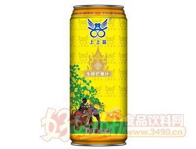 上上�瓷�榨芒果汁