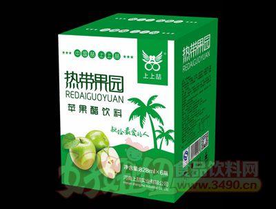 热带果园苹果醋饮料