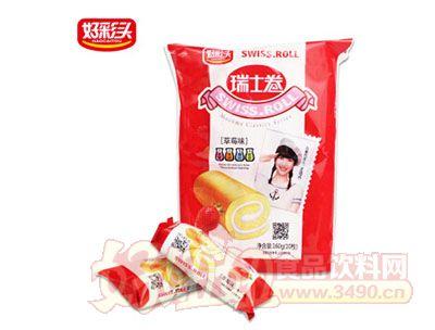 好彩�^瑞士卷16g×10枚袋�b草莓味