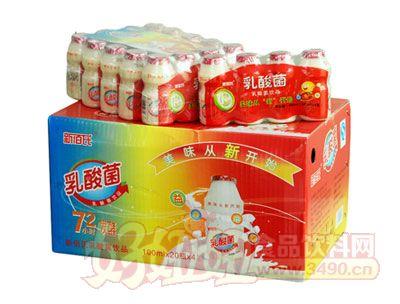 新佰氏乳酸菌饮品100ml×20瓶×4排
