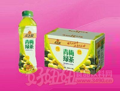 青梅绿茶饮料500ml 15瓶