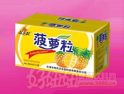 菠萝粒(纸箱)460ml 15瓶