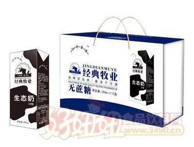 江中食品经典牧业无蔗糖生态奶