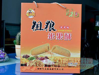 米拉熊粗粮米果酥蛋黄味礼盒装1KG