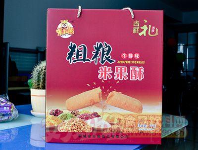米拉熊粗粮米果酥牛排味礼盒1KG