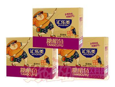 汇乐美糖醋鱼礼盒