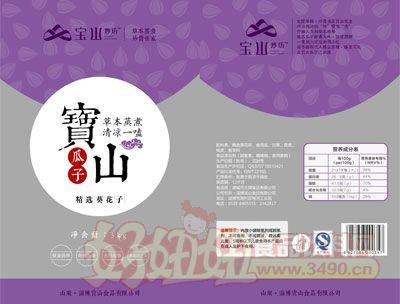 宝山瓜子(葵花子)紫色包装5kg