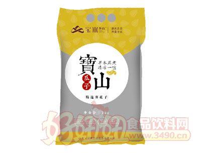 宝山瓜子(葵花子)2kg