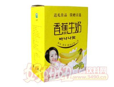 优牛香蕉牛奶礼盒