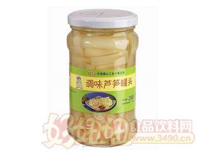 紫山调味芦笋罐头280g