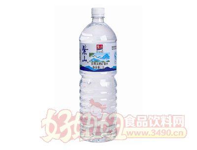 紫山矿泉水1.5L