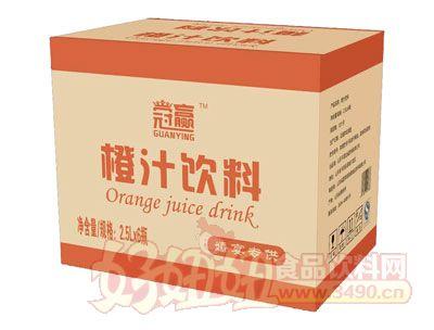 达威橙汁饮料箱装
