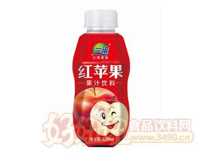 三诺红苹果果汁饮料 引领健康时尚新潮流