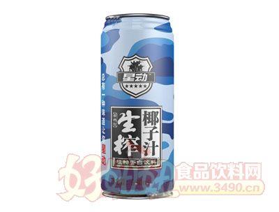 星动生榨椰子汁960ml