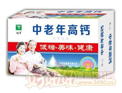 均洋中老年高钙奶240ml×16、20盒