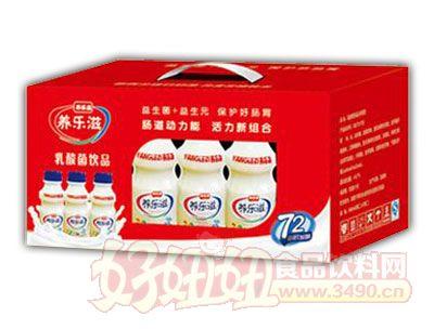 养乐滋乳酸菌240ml×16、20盒红开窗
