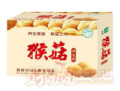 均洋猴菇养生奶240ml×16、20盒