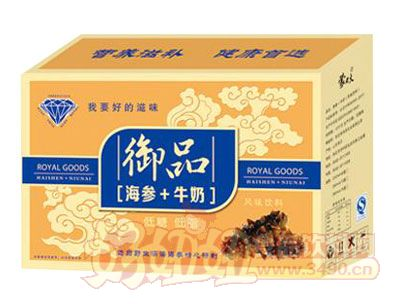 御品海参+牛奶250ml×10盒