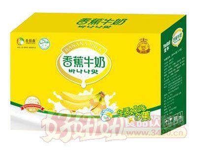 均洋香蕉牛奶250ml×10盒
