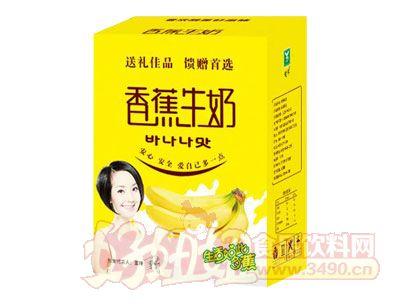 均洋香蕉牛奶250ml×16礼盒