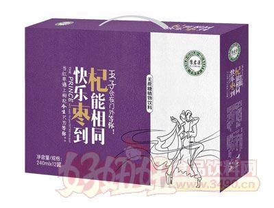 豫君源红枣枸杞植物饮料手提礼盒