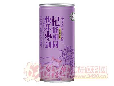 豫君源红枣枸杞植物饮料罐装
