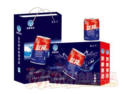 奥帆蓝枸汁