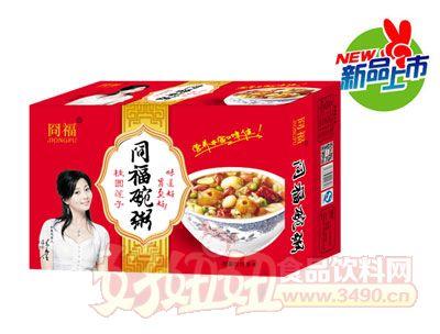 同福桂圆莲子碗粥