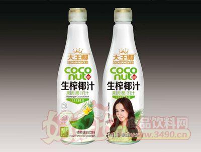 大王椰生榨椰汁1.25L