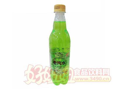 优露老汽水碳酸饮料苹果味
