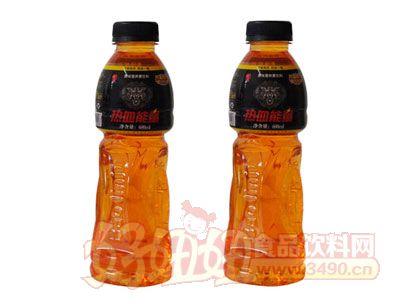 热血能量维生素饮料