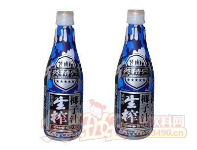 英特兵生榨椰子汁瓶�b