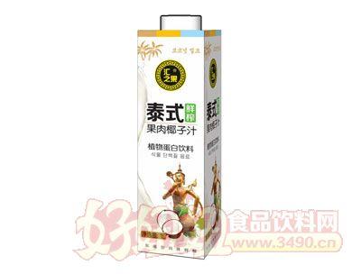 汇之果泰式鲜榨果肉椰子汁1L