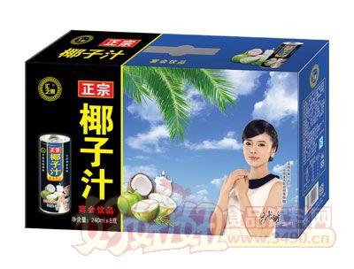 汇之果正宗椰子汁240ml×8瓶