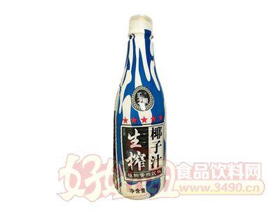 汇之果生榨椰子汁1.25L