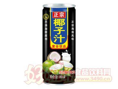 汇之果正宗椰子汁240ml