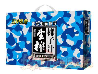 江中乳业生榨椰子汁1.25L×4瓶