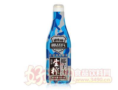 江中乳业生榨椰子汁1.25L