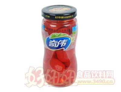 奇伟248克草莓罐头