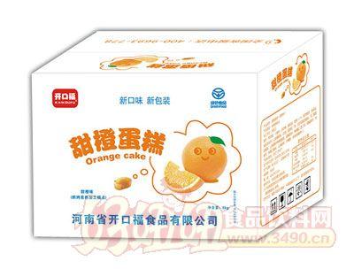 �_口福甜橙蛋糕箱�b